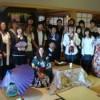 2014年度 日本語教師アシスタントを募集!オーストラリア在住の方もOK!