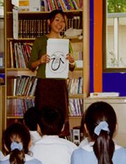 日本語教師とは?